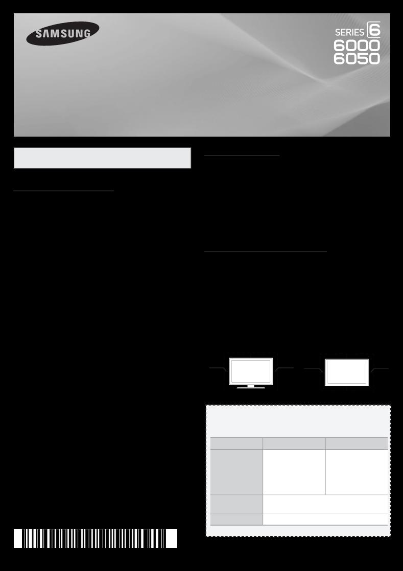 samsung led tv user manual