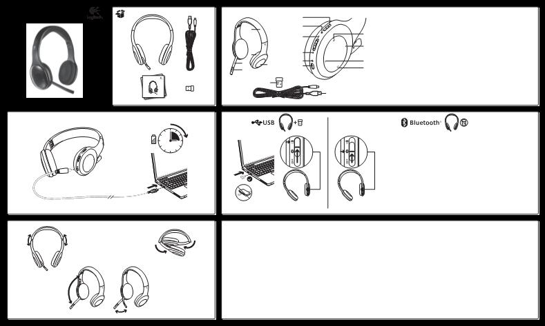 Logitech H800 Инструкция - фото 8