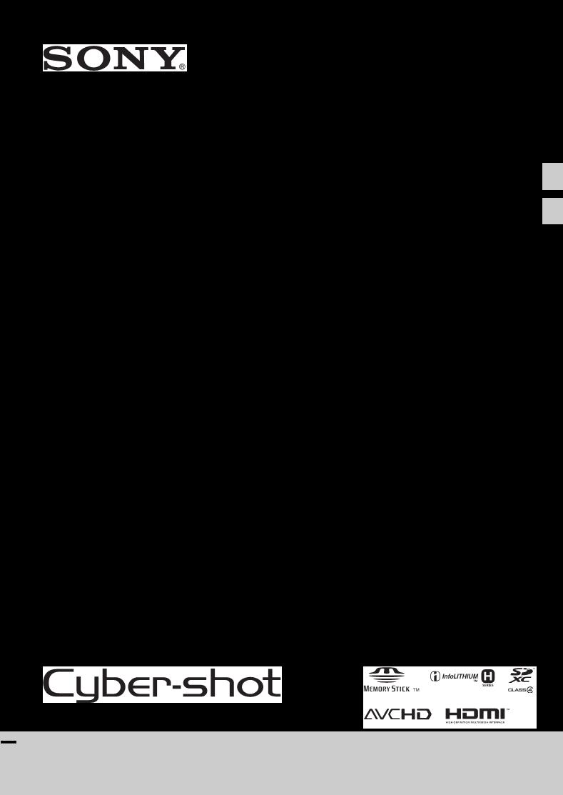 sony dsc hx400v instruction manual
