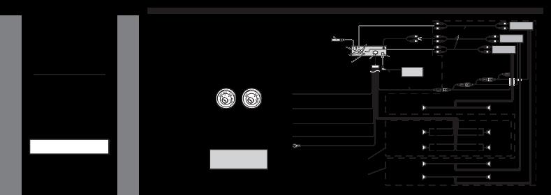 Pioneer Deh-6800Mp Инструкция