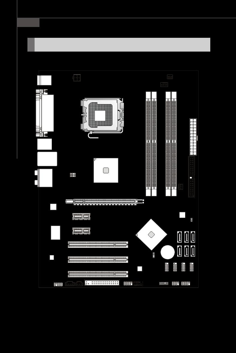 mode d 39 emploi msi p45 manuel d 39 utilisation manuel de service param tres et sp cifications. Black Bedroom Furniture Sets. Home Design Ideas