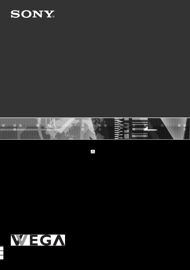 Sony utilisateur manuel tv mitsubishi