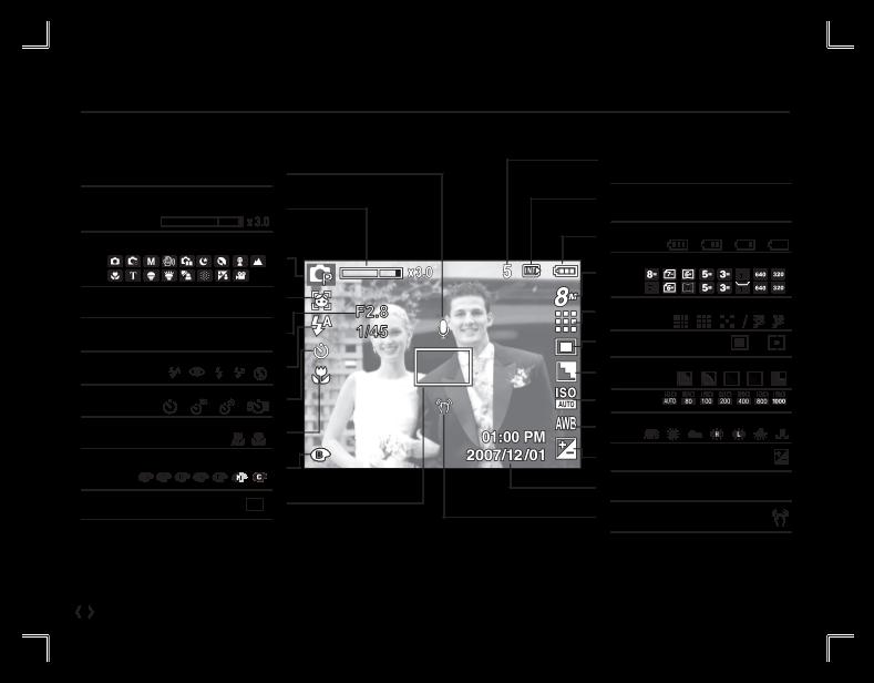 Samsung D760 инструкция - фото 7