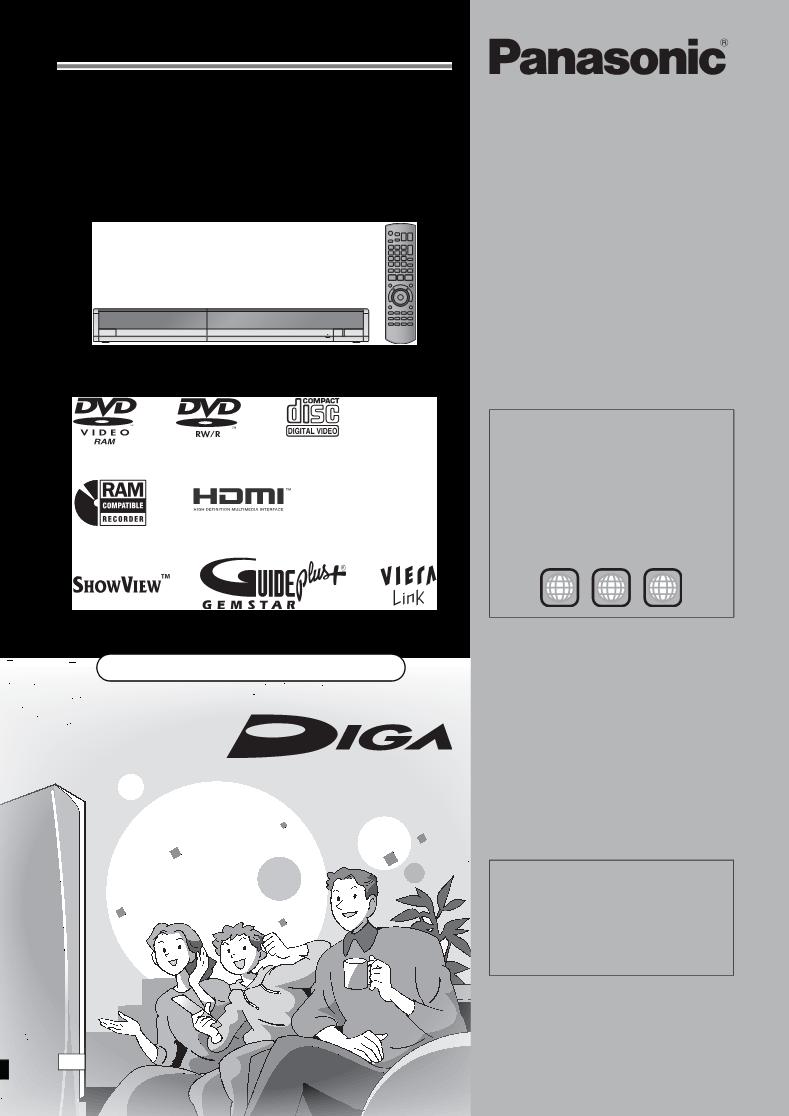 panasonic dvd recorder instructions