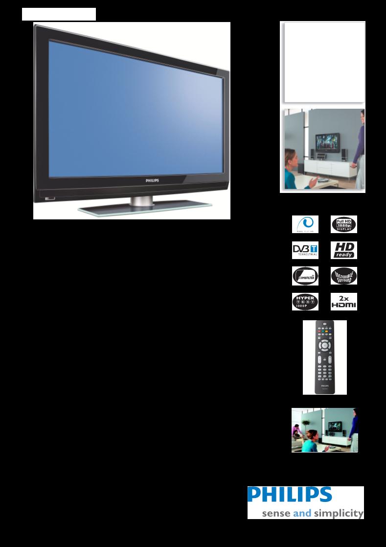 Инструкция philips flat tv
