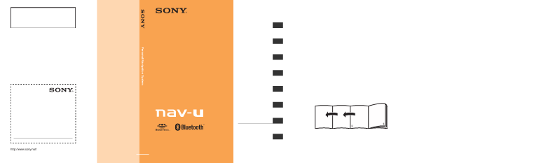 d link router manual pdf