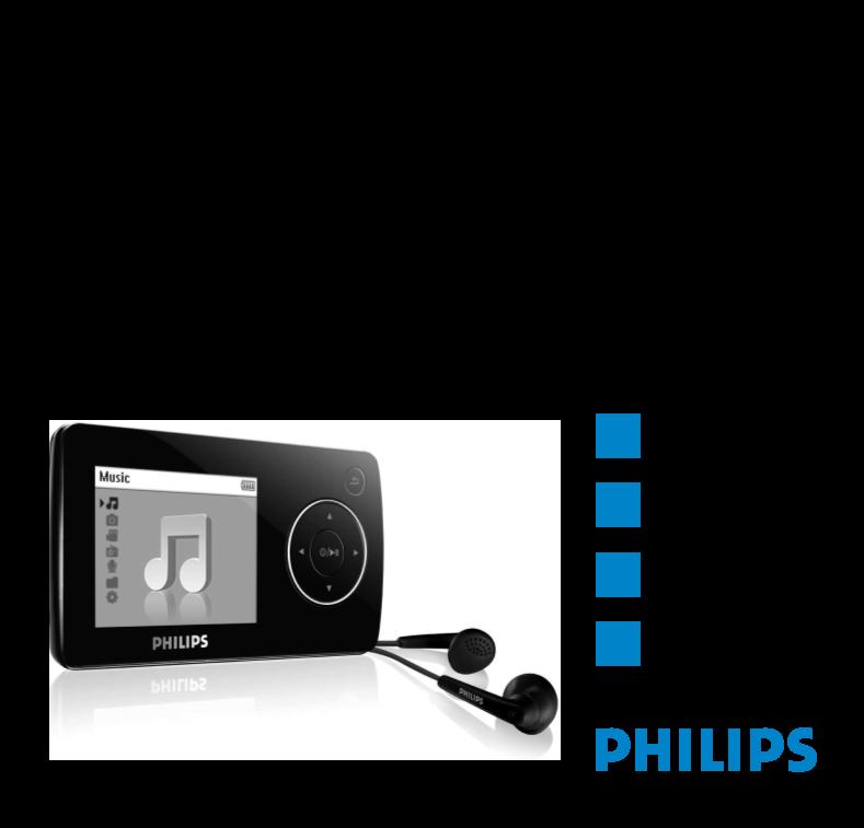 Philips gogear sa3245