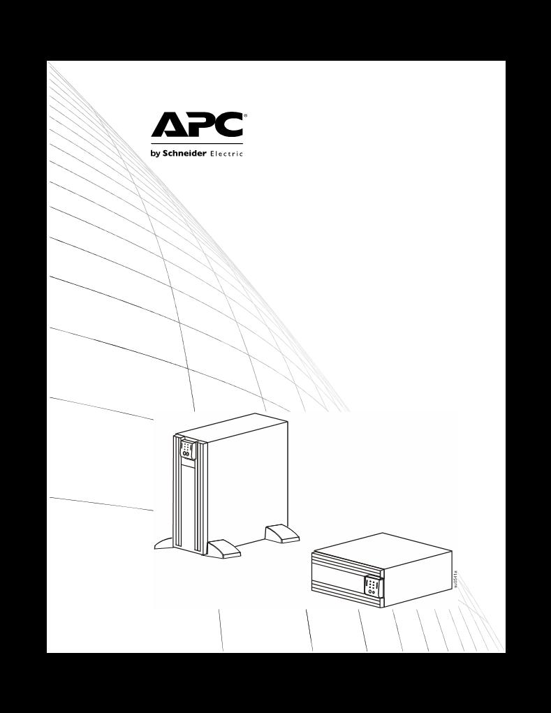 apc smart ups 1500 rack mount manual