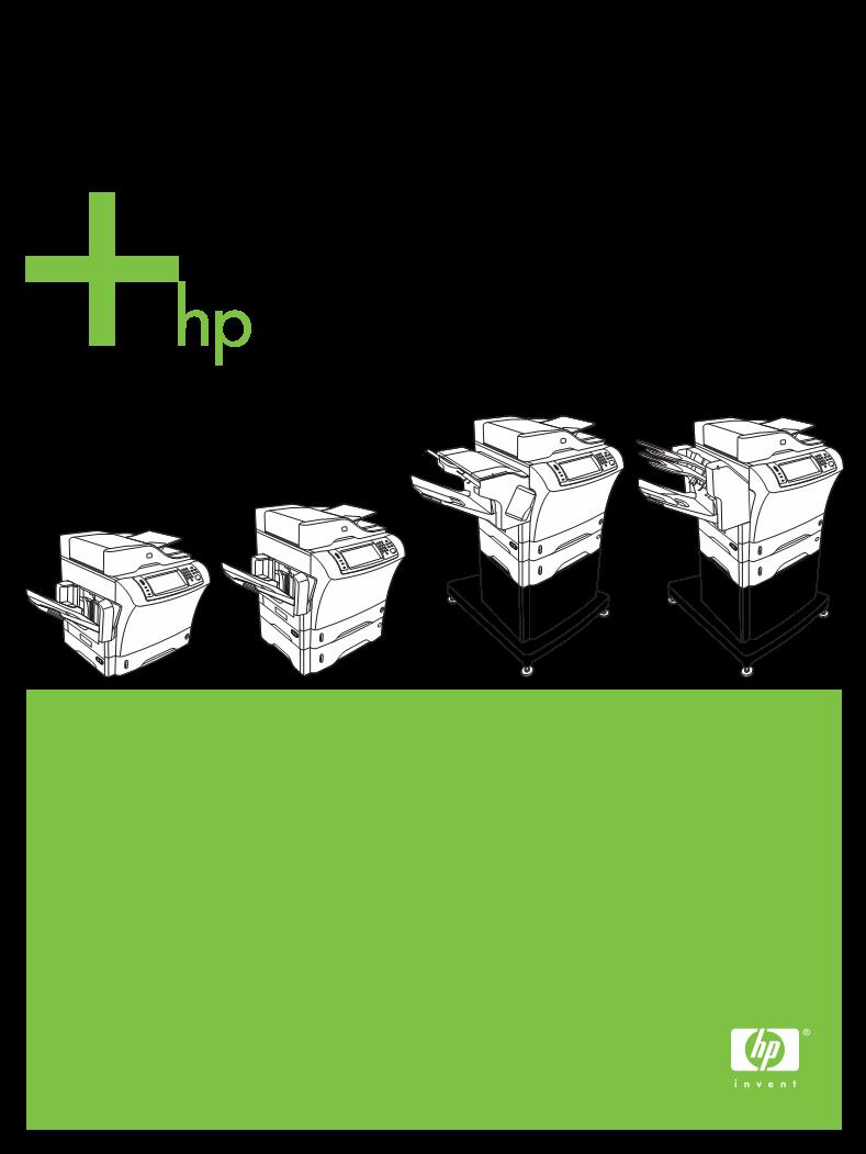 User manual for HP (Hewlett-Packard) LaserJet M4345 MFP - a user ...
